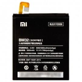 باتری شیائومی BM32